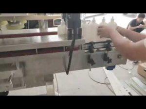 बिक्री के लिए स्वत: रोटरी पीवीसी आवरण आवरण मशीन