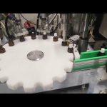 छोटी तरल बोतल भरने की मशीन