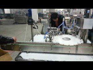 आँख ड्रॉप नाक ड्रॉप छोटे तरल भरने की मशीन