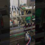 4 सिर छोटी बोतल तरल भरने की मशीन