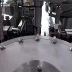 परफ्यूम फिलिंग मशीन, परफ्यूम बॉटलिंग मशीन, परफ्यूम फिलर