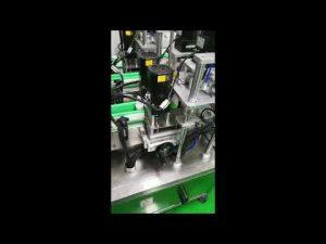 स्वत: 30 मिलीलीटर शराब की बोतल भराव हाथ प्रक्षालक मशीन