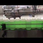 स्वचालित भरने वाली ब्लीच मशीन