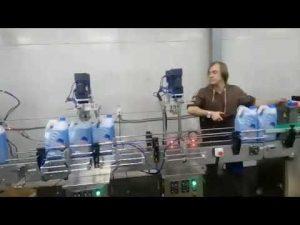 स्वत: विरोधी संक्षारक शौचालय क्लीनर कीटाणुनाशक तरल ब्लीच भरने की मशीन लाइन