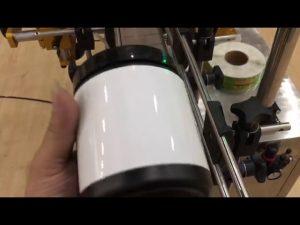 पालतू ग्लास जार एल्यूमीनियम कर सकते हैं और बोतल स्टीकर लेबलिंग मशीन