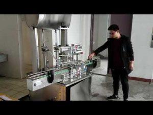 कॉस्मेटिक भरने की मशीन, स्वचालित पिस्टन पेस्ट तरल साबुन भरने की मशीन