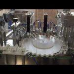 भोजन, सॉस और कॉस्मेटिक उद्योगों की उच्च सटीकता रोटरी कैपिंग मशीन