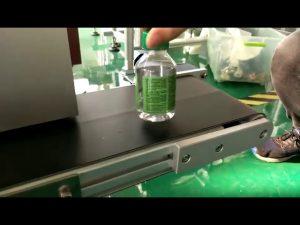 प्लास्टिक पानी की बोतलों के लिए डेस्कटॉप स्टीकर लेबलिंग मशीन