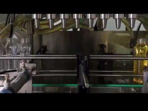 स्वचालित खाना पकाने के तेल, ताड़ के तेल भरने कैपिंग मशीन