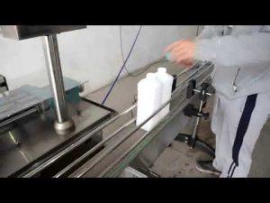 किफायती स्वचालित पिस्टन इंजन तेल बॉटलिंग भरने की मशीन