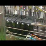 स्वचालित पिस्टन सरसों का तेल भरने की मशीन निर्माता
