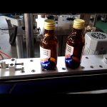 स्वयं चिपकने वाला स्टीकर स्वचालित दौर बोतल लेबलिंग मशीन