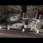 स्वचालित बोतल धोने भरने भरने कैपिंग मशीन आंखें भरने उत्पादन लाइन है