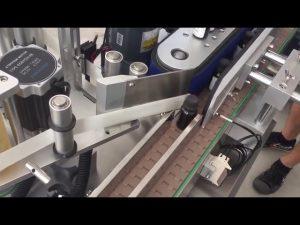 3000 bph स्वचालित ऊर्ध्वाधर शीशियों की बोतलें स्टीकर लेबलिंग मशीन