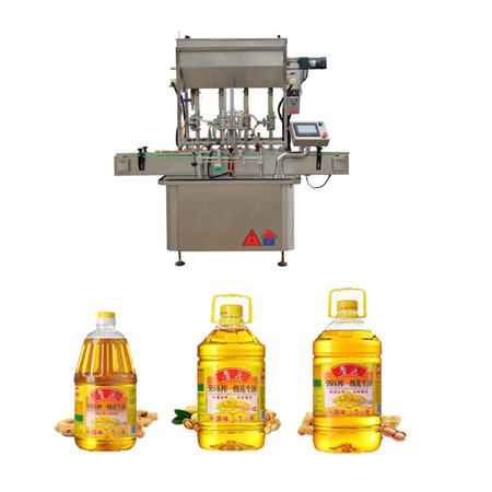 स्वचालित रोटरी तेल भरने की मशीन