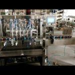 स्वचालित मूंगफली का मक्खन भरने की मशीन