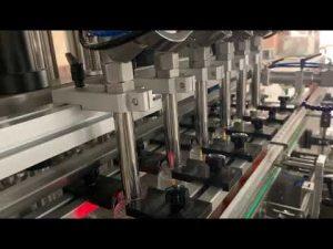स्वचालित भरने शहद उद्योग उपकरण मशीन