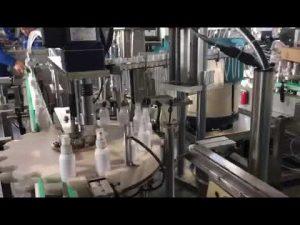 सैनिटाइजर तरल भरने की मशीन, इथेनॉल कीटाणुनाशक भरने की मशीन