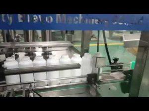 कपड़े धोने का डिटर्जेंट बोतल भरने की मशीन, डिटर्जेंट तरल उत्पादन लाइन धोने