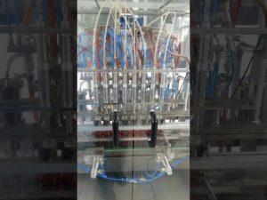 वॉल्यूमेट्रिक तरल खाद्य तेल पालतू बोतल भरने की मशीन