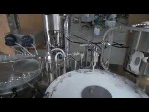स्वचालित स्टार व्हील ई सिगरेट भरने की मशीन