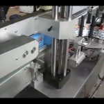 स्वचालित डबल पक्षों बोतल स्टीकर लेबलिंग मशीन के लिए गोल बोतल