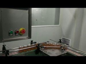 स्वचालित फल जाम बोतल जार पास्ता सॉस धोने भरने कैपिंग लेबलिंग मशीन