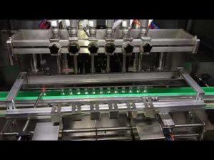 दैनिक रासायनिक उद्योग के लिए स्वत: शराब सैनिटाइजर जेल भरने की मशीन