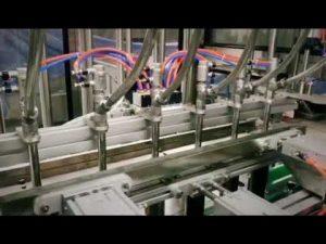 स्वचालित पिस्टन रैखिक डिटर्जेंट, शैम्पू, चिकनाई तेल चिपचिपा तरल बॉटलिंग मशीन
