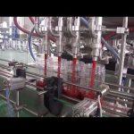 स्वचालित ताड़ के तेल की बोतल पैकेजिंग भरने की मशीन