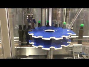 रप्प एल्युमिनियम स्क्रू कैप ऑटोमैटिक कैपिंग सीलिंग मशीन ग्लास ग्लास के लिए