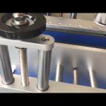 डबल पक्षीय लेबल पक स्टीकर स्टीकर स्वचालित दौर बोतल लेबलिंग मशीन