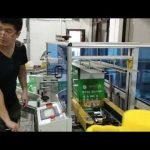उच्च गति स्वचालित वनस्पति तेल भरने की मशीन, जैतून का तेल भरने की मशीन