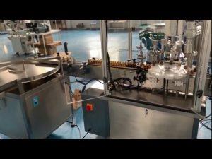 इलेक्ट्रॉनिक सिगरेट तेल भरने की मशीन, तरल भरने प्रणाली, eliquid भरने की मशीन