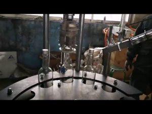वाणिज्यिक स्वचालित एल्यूमीनियम रस्सी कैप कैपिंग और सीलिंग मशीन