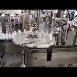 सौंदर्य प्रसाधन चिकित्सा प्लास्टिक की बोतल भरने कैपिंग मशीन