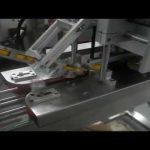स्वचालित धुरी बोतल पेंच कैपिंग मशीन
