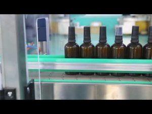 उच्च सटीकता मोटर स्टेनलेस स्टील मंच सीबीडी तेल की बोतल भरने की मशीन
