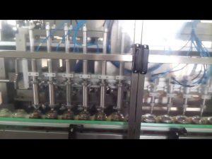 स्वचालित ग्लास शहद जार दही भरने की मशीन सील