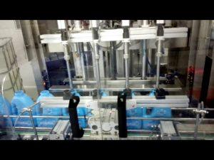 100-1000 ml स्वचालित तरल साबुन हाथ धोने हाथ साबुन हाथ प्रक्षालक भरने की मशीन