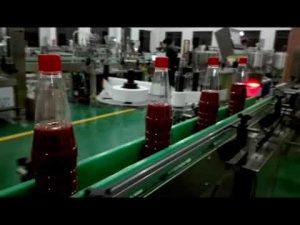 उच्च गति पूर्ण ऑटो बोतल भरने की मशीन केचप, जाम, सॉस के लिए
