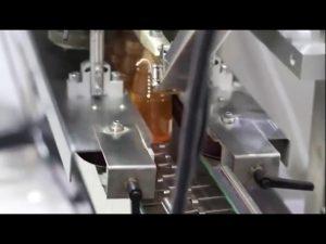 1000 w तरल आवश्यक तेल खाद्य भरने की मशीन