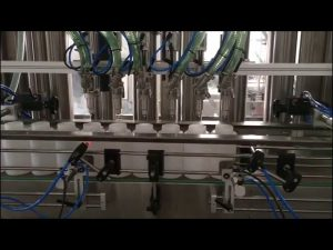 स्वचालित हाथ प्रक्षालक भरने की मशीन