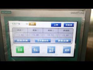 उच्च गुणवत्ता 20l वजन जैतून का तेल भरने की मशीन