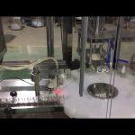 शरीर की देखभाल 2 मिलीलीटर इत्र कांच की शीशी स्प्रे बोतल भरने की मशीन