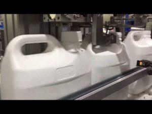 स्वचालित 4 नलिका तरल और क्रीम डिजिटल भरने की मशीन