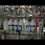 स्वचालित डिजिटल नियंत्रण पंप इत्र जैतून का तेल तरल भरने की मशीन