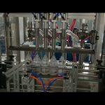 स्वत: हाथ sanitiser शराब डिटर्जेंट भरने की मशीन