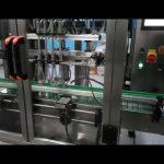 स्वचालित फल जाम उत्पादन लाइन भरने की मशीन और राशन भरने की मशीन