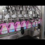 स्वचालित खाद्य तेल, जैतून का तेल, डिटर्जेंट बोतल शैम्पू बोतल भरने की मशीन